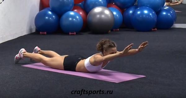 Упражнения укрепляющие поясницу